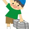 夏休み親子リサイクル体験講座