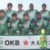 6/14 FC岐阜の試合に行ってきました。