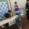 5/31(日)FC岐阜の試合に行ってきました。