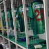 11/1(日)FC岐阜パブリックビューイング
