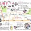 3/12(土)13(日)ぎふ梅まつり
