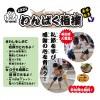 5/8(日)わんぱく相撲