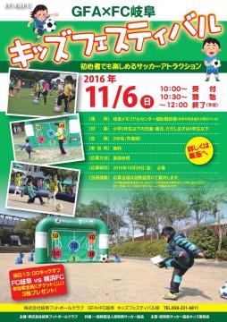 kids festival-1