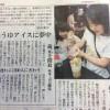 10/15(土)蔵元解放イベント